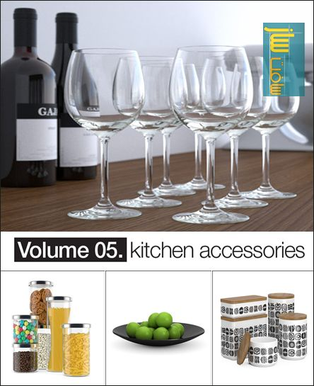 download free Model+Model: Vol.05 Kitchen accessories