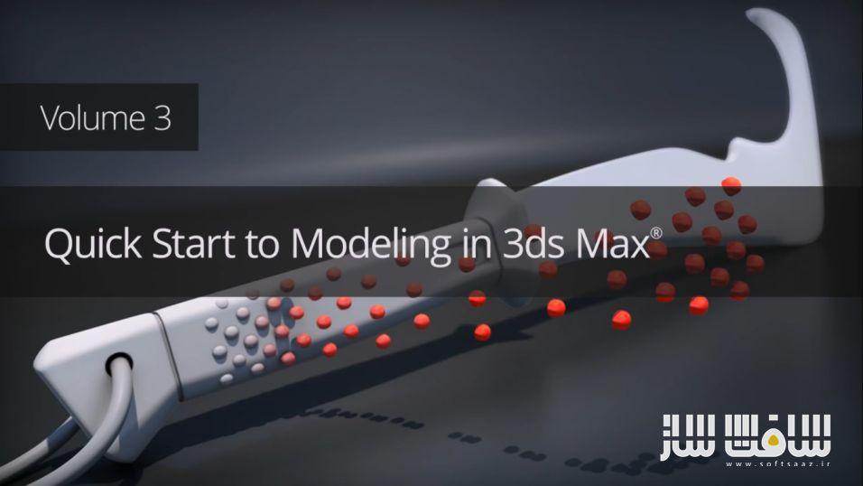 آموزش سریع مدلسازی در 3ds Max شماره 3