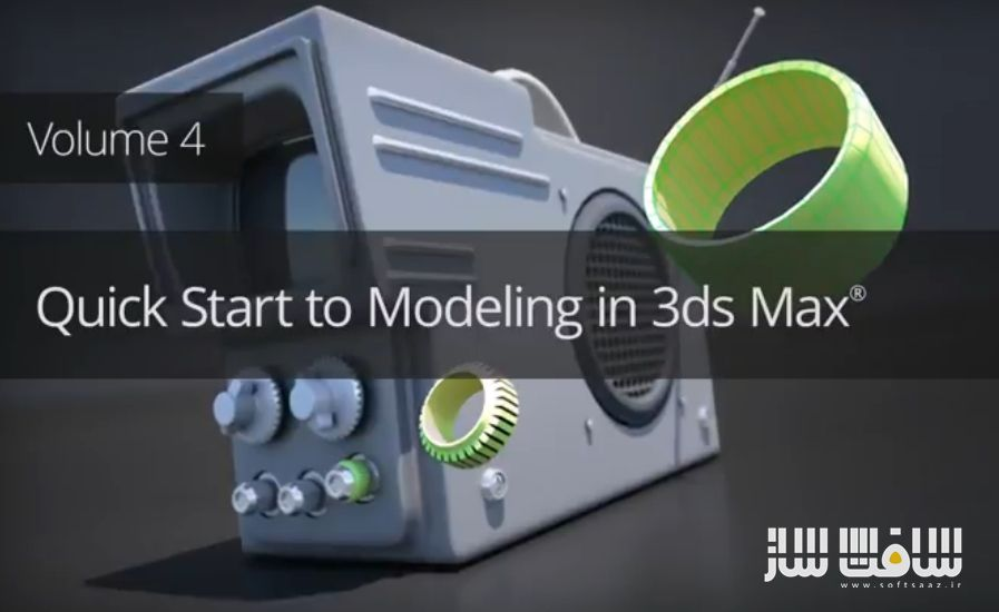 آموزش سریع مدلسازی در 3ds Max شماره 4