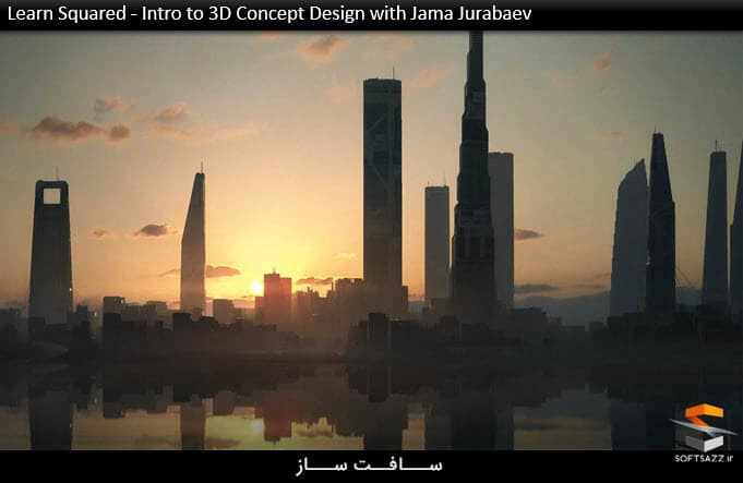 Learn Squared - Intro to 3D Concept Design with Jama Jurabaev