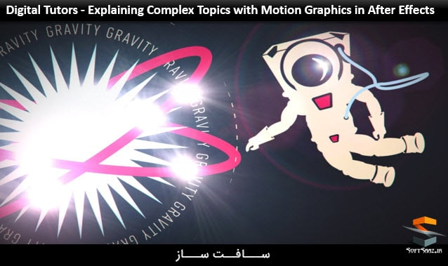 Explaining Complex Topics with Motion Graphics in After Effects