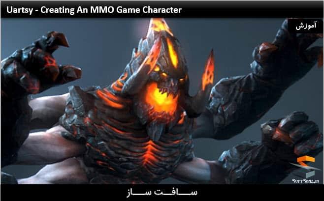 آموزش Game Character