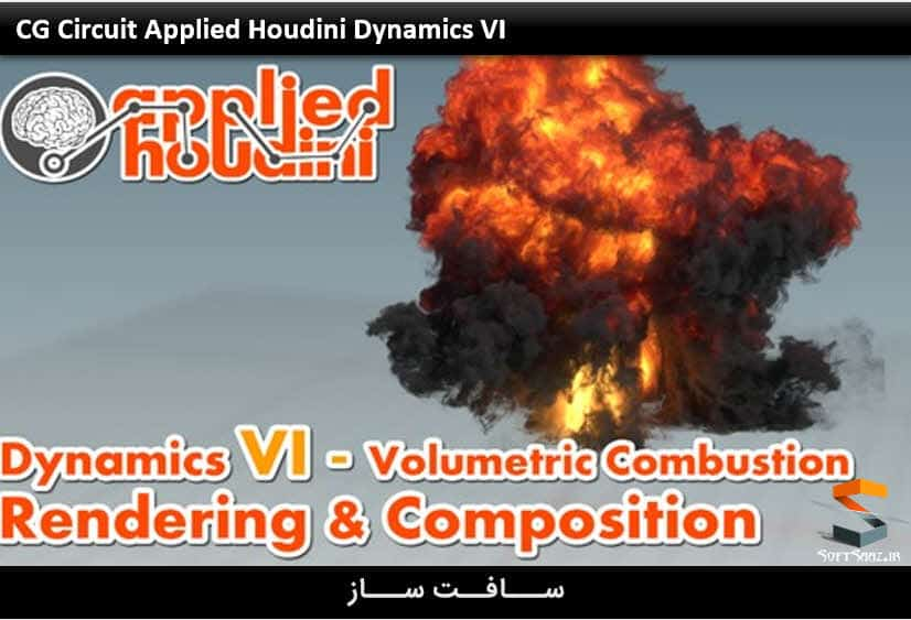 Houdini Dynamics vI
