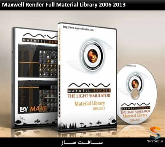 Maxwell Render Full Material Library 2006 2013