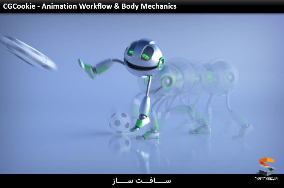 CGCookie - Animation Workflow & Body Mechanics