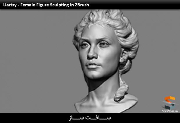 Uartsy - Female Figure Sculpting in ZBrush