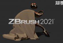 دانلود نرم افزار زیبراش Pixologic ZBrush
