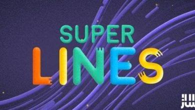 دانلود پلاگین Super Lines
