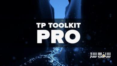 Photo of دانلود پلاگین TP Toolkit PRO v2.0 برای Cinema 4D