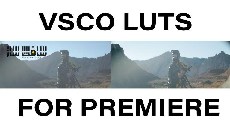 دانلود پلاگین VSCO Film 01-07 in LUTS برای AE, PP FCPX