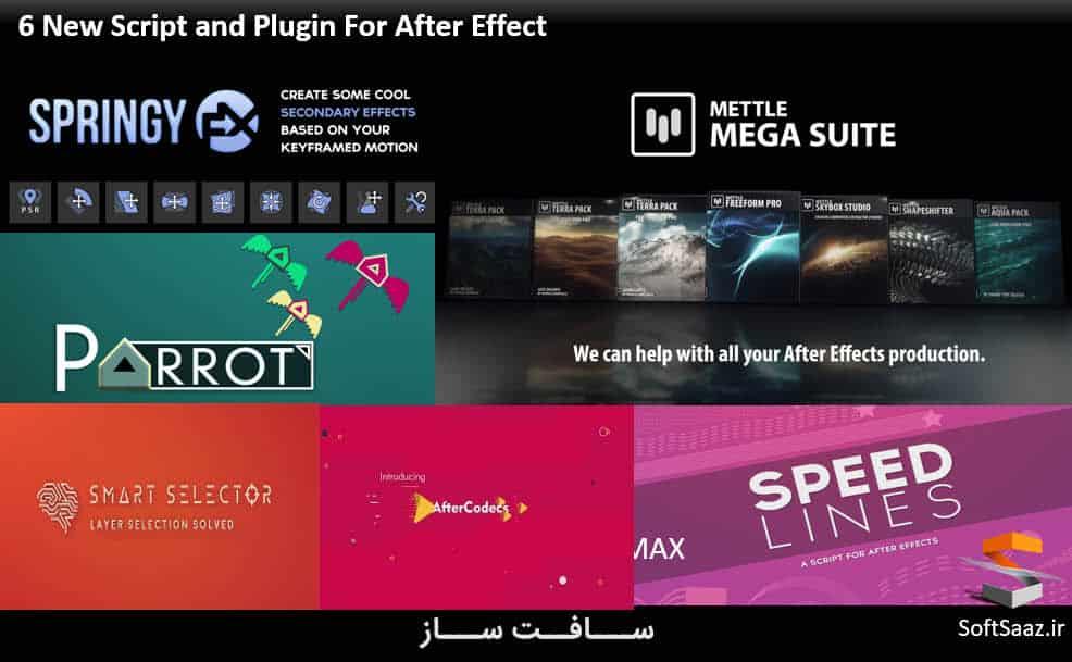 دانلود 6 پلاگین و اسکریپت After Effects | سافت ساز