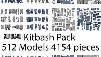 Photo of دانلود پکیج کیت بش 512 مدل سه بعدی و 4154 قطعه