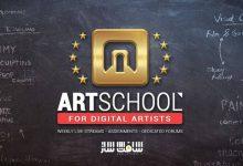 Photo of پکیج آموزشی مدرسه هنرهای دیجیتال ART School ( ترم 10 قرار داده شد)