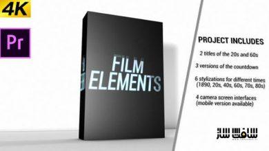 دانلود پروژه Movie Element Pack برای پریمیر