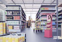 دانلود سی جی اکسيس شماره 112 CGAxis - تجهیزات سوپر مارکت