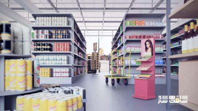 Photo of دانلود سی جی اکسیس شماره 112 CGAxis – تجهیزات سوپر مارکت