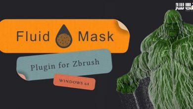دانلود پلاگین Fluid Mask برای زیبراش
