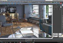 Photo of آموزش شبیه سازی معماری پروداکشن سه بعدی از Thinkparametric