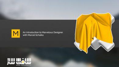 Photo of آموزش مقدمه ایی بر نرم افزار Marvelous Designer