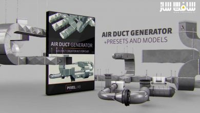 Photo of دانلود ژنراتور مدل سه بعدی مجرای هوا برای سینما فوردی