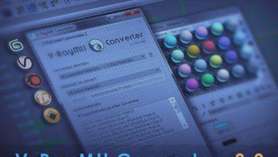 Photo of دانلود پلاگین V-RayMtl Converter v3.98 برای 3ds Max