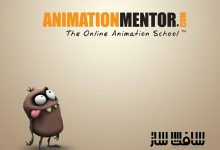 Photo of دانلود 6 ترم معروف مجموعه انیمیشن منتور Animation Mentor