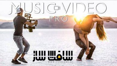 Photo of آموزش ساخت موزیک ویدیوها بصورت حرفه ایی