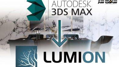 دانلود پلاگین Lime Exporter برای 3ds Max
