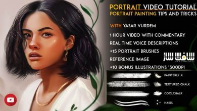 Photo of آموزش نقاشی پرتره دختر در Photoshop