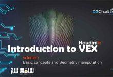 Photo of مقدمه ایی بر زبان VEX در Houdini