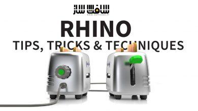Photo of آموزش تکنیکها،ترفندها و نکات Rhino 6