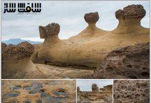 Photo of دانلود مجموعه تصاویر رفرنس از صخره ها و سنگ ها