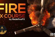 Photo of آموزش شبیه سازی حرفه ای دود و آتش در 3ds max