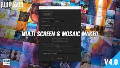 Photo of دانلود پروژه Multi Video Screen Maker Auto v4 برای افترافکت