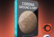 متریال های زمین و خاک Corona