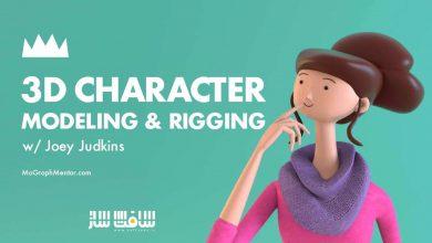 آموزش ریگینگ و مدلینگ کاراکتر سه بعدی در Cinema 4D