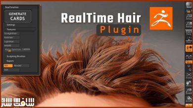 دانلود پلاگین Real-time Hair برای ZBrush