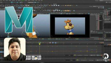 آموزش انیمیشن برای کاربران متوسط در Maya