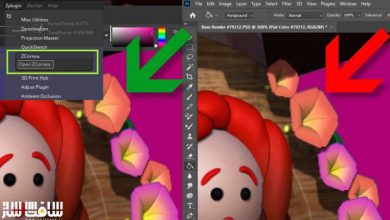 دانلود پلاگین ZCornea Pro برای ZBrush
