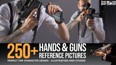 دانلود 25 تصاویر رفرنس دست و اسلحه از Grafit Studio