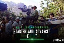 آکادمی فیلمبرداری : مقدماتی تا پیشرفته از Hurlbut Academy