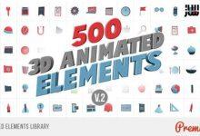 دانلود پروژه کتابخانه عناصر متحرک سه بعدی برای افترافکت