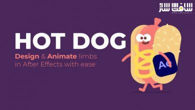 دانلود پلاگین AESweets HotDog برای افترافکت