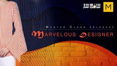 آموزش طراحی لباس آستین دار در Marvelous Designer