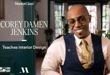 مسترکلاس طراحی داخلی با Corey Damen Jenkins
