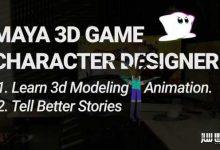 آموزش طراحی و انیمیشن کاراکتر بازی سه بعدی در Maya