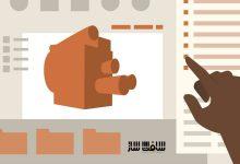 آموزش ایجاد قالب برای پروژه های تجسم در Unreal Engine
