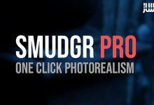 دانلود پلاگین Smudgr Pro برای بلندر