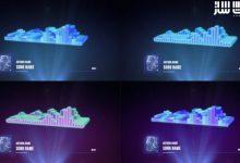 دانلود پروژه ویژوالایزر موسیقی هولوگرام برای افترافکت
