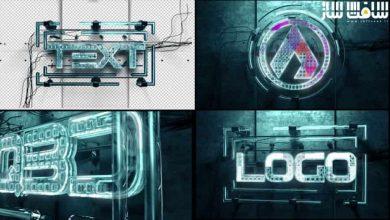 دانلود پروژه لوگو شیشه ای نئون برای افترافکت